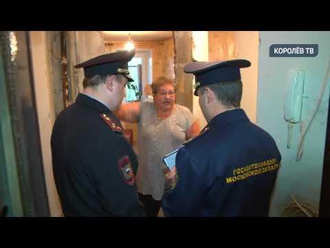 Кто заплатит штраф за горы мусора у дома №38 по улице Тихонравова?