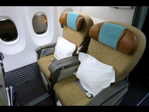 [Flight Report] OMAN AIR | Salalah ✈ Muscat | Boeing 737-800 | Business