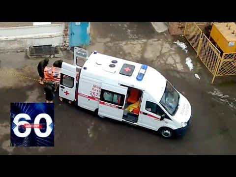 В Воронеже с подозрением на коронавирус госпитализированы два человека. 60 минут от 29.01.20