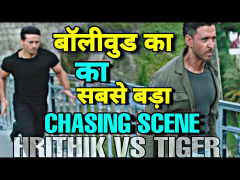 WAR chasing scene, Hrithik Roshan vs Tiger shroff, Bollywood BIGGEST Chaisng scene Mp3