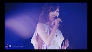 有安杏果、昨年10月20日(金)に日本武道館で行われた「ココロノセンリ...