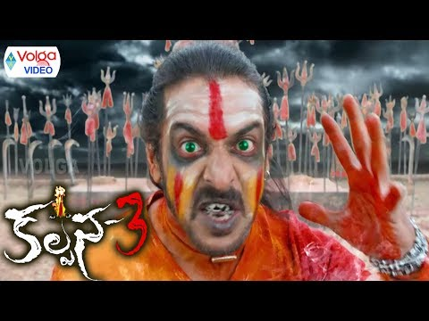Kalpana 3 Movie Terrible Fight Scene | Upendra Fight With Devil | Upendra, Priyamani