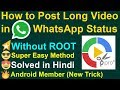 watch he video of How to Post Long Video on WhatsApp Status Without Root | Android Member