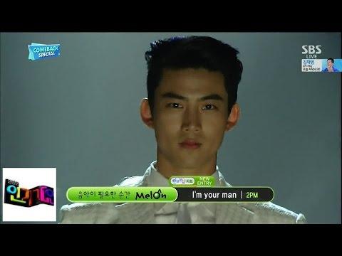 [투피엠 (2PM)] I`m Your Man 아임유어맨 @인기가요 Inkigayo 140921