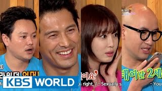 Happy Together - Oh Jiho, Kang Yewon, Tony Hong & Kim Minkyo (2015.04.30)