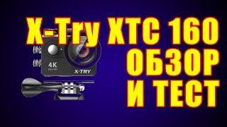X-Try XTC 160 Обзор и тест
