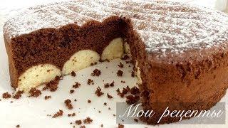 Безумно Вкусный Шоколадный Бисквит с Творожными Шариками!