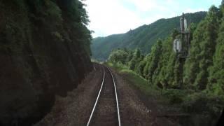 06 JR九州キハ183系ゆふDX1号 筑後吉井-日田