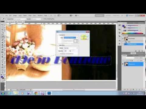 Xóa chữ trong hình bằng Photoshop CS5 thật dễ