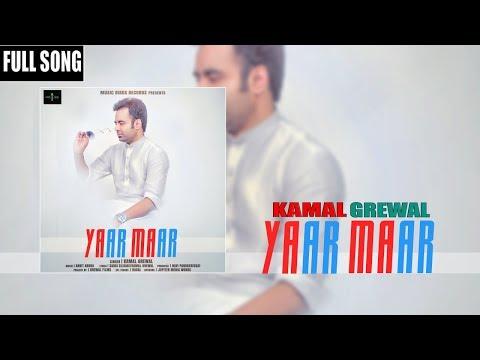 Latest Punjabi Songs 2017   Yaar Maar (Full Song) Kamal Grewal   New Punjabi Songs 2017