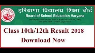 Haryana Board 10th/12th Result 2018 Date, HBSE 12th Results 2018