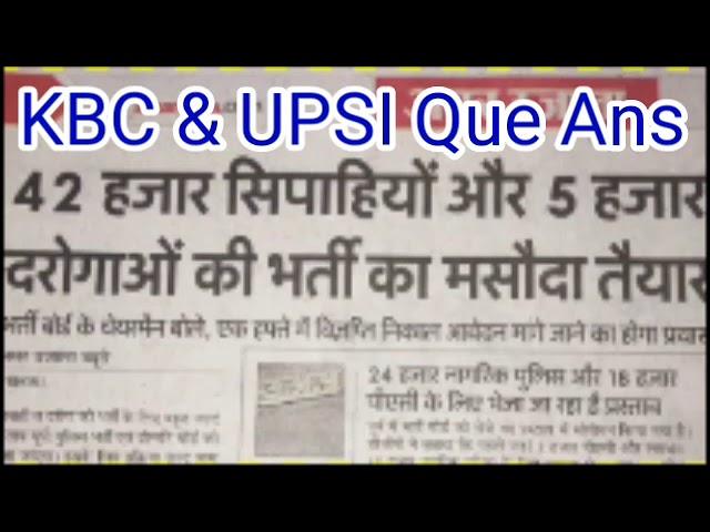 New Bharti UP POLICE 2018, January se hogi start