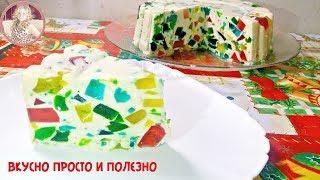 """Торт за 5 минут БЕЗ Выпечки """"Битое Стекло"""" мой любимый Торт. Обалденный Желейный Торт без Хлопот"""