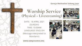 Sunday Worship Service 2021-04-18