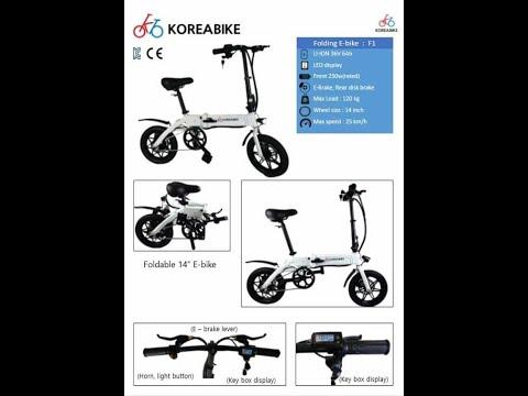 Electric Bicycle Minivello F1.Korea Bike