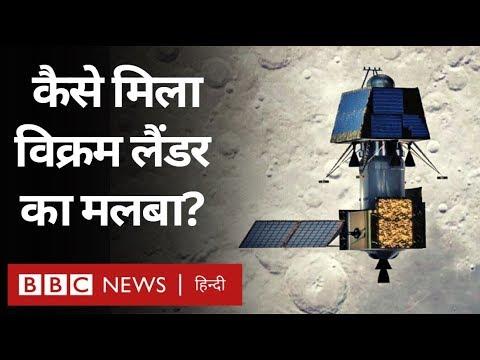 NASA को Chandrayaan