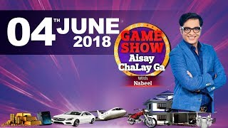 Game Show Aisay Chalay Ga 4th June 2018 Full Episode | BOL News
