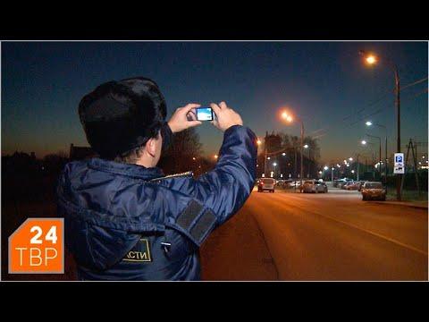 «Если есть фонари, они должны гореть»   Новости   ТВР24   Хотьково