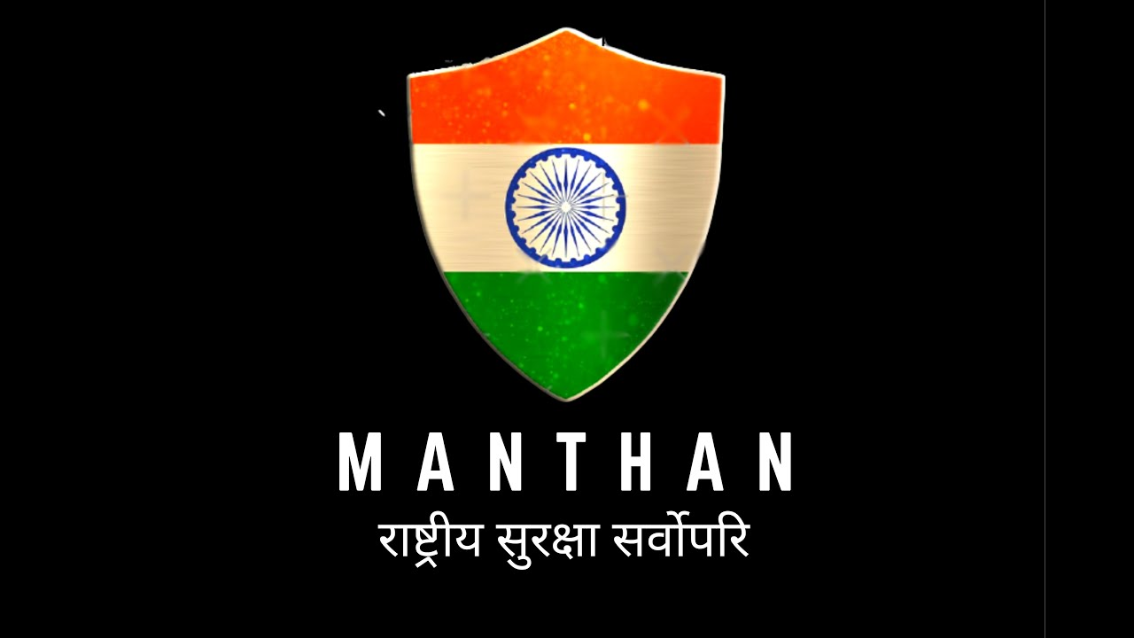 """BPR&D with AICTE has Launched India's First Hackathon """"MANTHAN 2021"""": School Megamart 2021"""