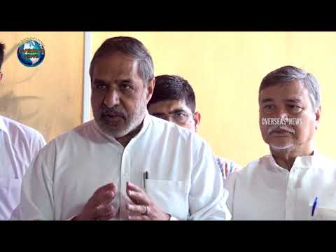 Anand Sharma  Press Briefing on Law Minister Ravi Shankar Prasad's Statement | Overseas News