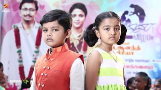 Anjali | 25th to 30th March 2019 - Promo