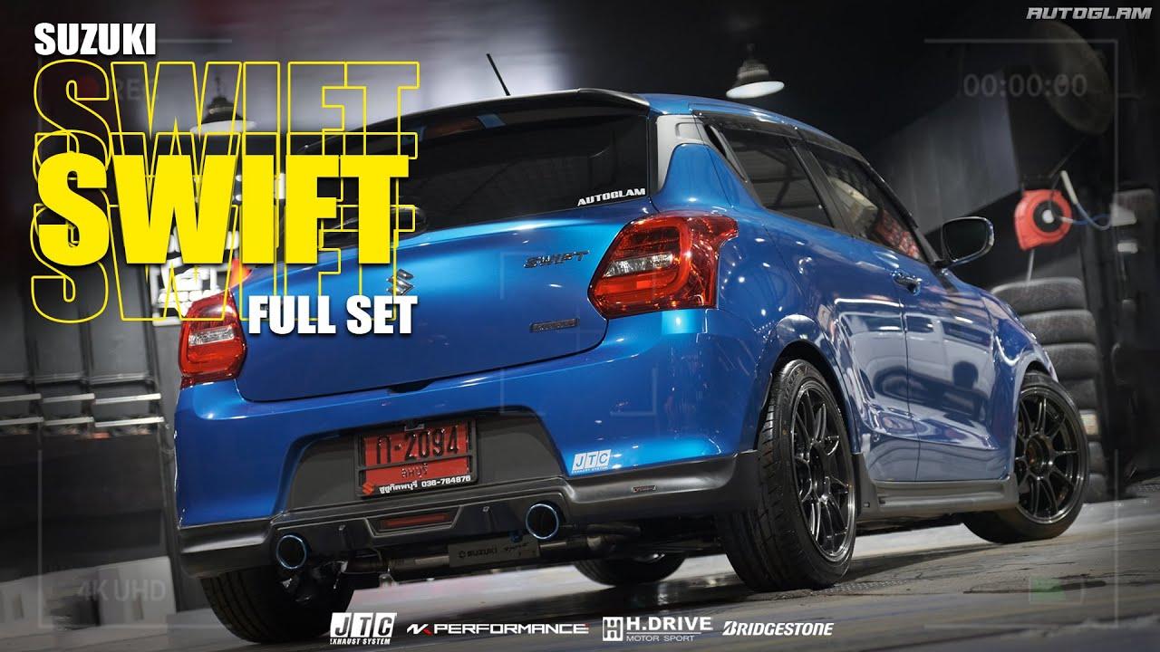 Suzuki Swift จัดครบ ชุดใหญ่ #ร้านแต่งรถอยุธยา #แนวทางการแต่งรถ