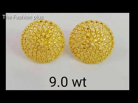 Light Weight Gold Ear-Studs Designs With Weight