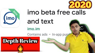 imo beta problem Solution | Imo beta Full information | imo beta depth Review in 2020 | imo setting screenshot 5