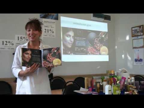 Презентация 15 каталога