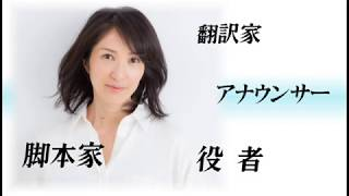 岩瀬晶子インタビュー~宇都宮公演を語る~