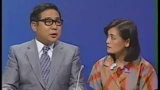 1983年 11PM 月曜イレブン テレビCM30年史 PART-5(完) 大橋巨泉 松岡きっこ 小林克也