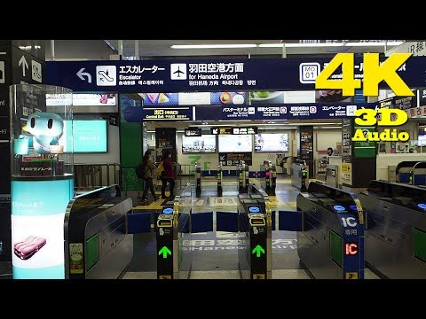 TOKYO.| 浜松町駅.| New Gate Way for Transfer of Tokyo Monorail at Hamamatsucho Sta.[4K]