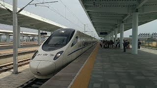 Dunhua to Changchun Highspeed Train / 敦化市 - 长春