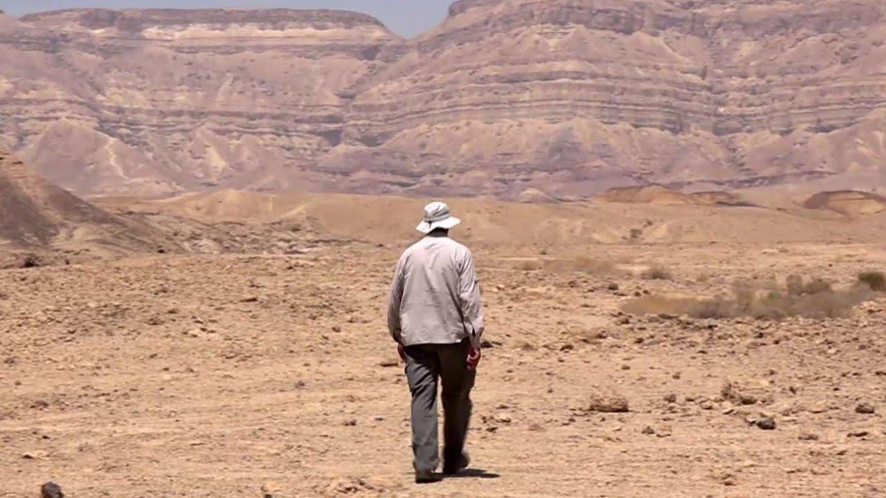 """""""רק לראות ולהתפעל"""": אחרי יותר מ-30 שנה המכתש הקטן הוכר כשמורת טבע"""