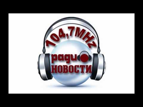 Radio Novosti,gost Vanja Orlandic