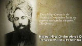 Ahmadiyya haben anderen Koran? - Abdellatif widerlegt