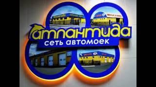Продам бизнес Бердянск - Автомойка с земельным участком!(, 2016-05-21T17:22:17.000Z)
