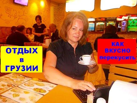 кафе пюре фото