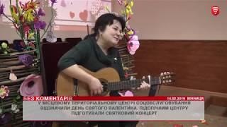 Телеканал ВІТА - БЕЗ КОМЕНТАРІВ 2019-02-14_2