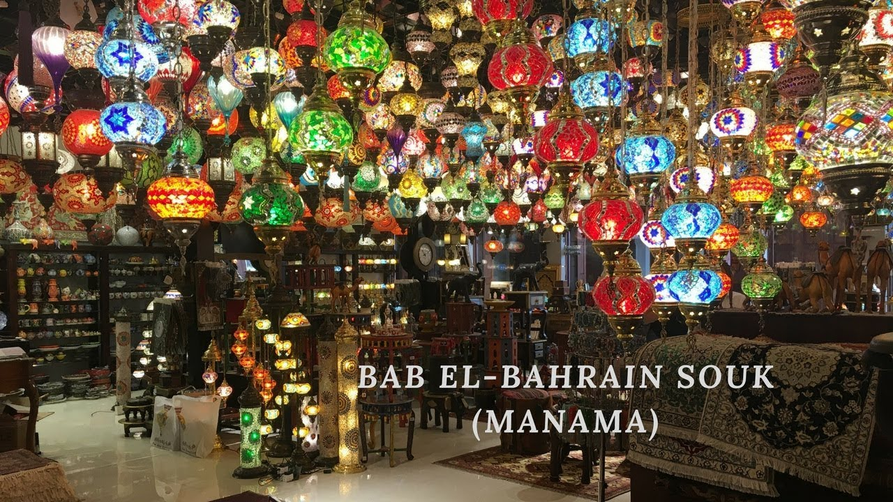 Local Jewelry Stores >> Living in Bahrain: Visit to Bab al-Bahrain Souk (Manama) - YouTube