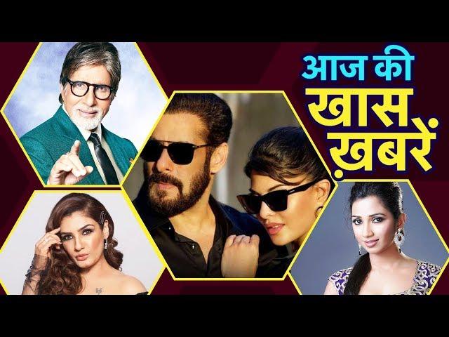 Salman Khan का गाना 'तेरे बिना' हुआ वायरल, Raveena Tandon की बीच हॉलिडे की तस्वीर ने लगाई आग