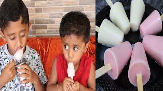 பால் ஐஸ் குச்சி ஐஸ்  || Milk popsicle recipe ||