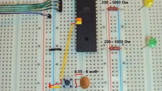 Видеоуроки по Микроконтроллерам AVR  Внешние прерывания в микроконтроллерах