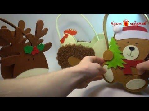 Видеозапись Новогодние корзины из фетра