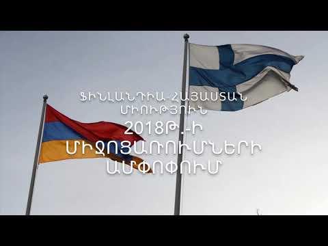Armenia-Finland Events 2018