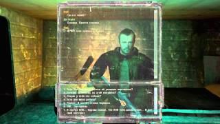 Прохождение S.T.A.L.K.E.R. Мёртвый город # 2 Огнемет и КПК
