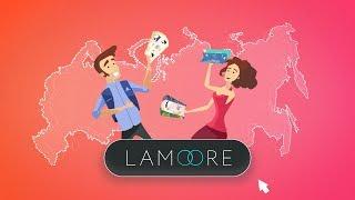 Инфографика для бизнеса – презентация сервиса электронных приглашений Lamoore