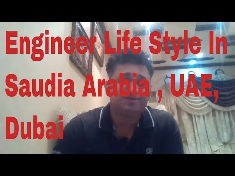 Engineers Dream / Reality Life in  Saudi Arabia , UAE and Qatar category - 1   in Hindi / Urdu