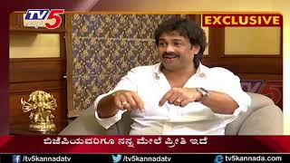 Madhu Bangarappa Shimoga JDS Candidate Interview | ಮಧು ಬಂಗಾರಪ್ಪ| Karnataka Politics | TV5 Kannada