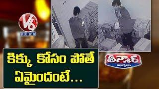 Burglars Break Into Liquor Shop In Gandhinagar  Teenmaar News